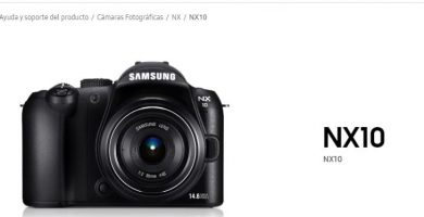 manual cámara de fotos samsung nx10 en español pdf.