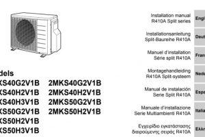 Daikin 2AMX50G3V1B